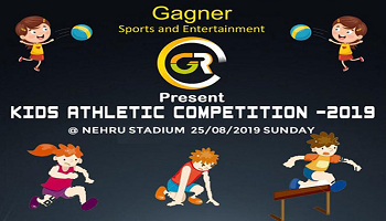 Kids Athletic Meet By Gagner Sports and Entertainment