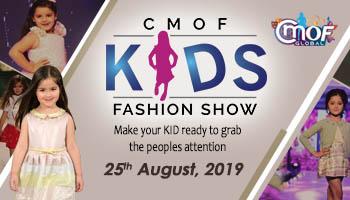Kids Fashion Show by CMOF Global