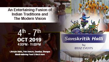 Sanskritik Halli - Dandiya, Rawan Dahan, Durga puja, Folk music and dances