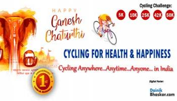 Cycling For Health and Happiness