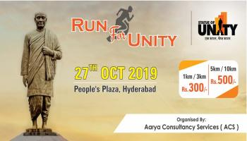 Run For Unity 2019