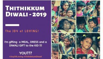 Thithikum Diwali