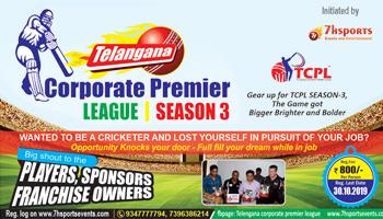 Telangana Corporate Premier League 2019 Season 3