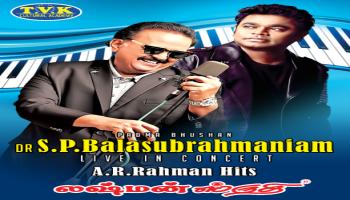 A.R.Rahman Hits