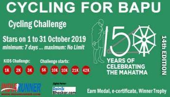Cycling for Bapu