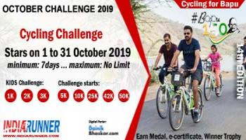 India Virtual Cycling October Challenge 2019