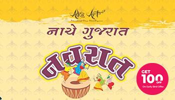 Nache Gujarat Navrat