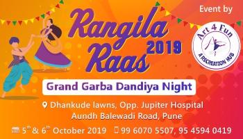 Rangila Raas 2019 : Grand Garba Dandiya Night
