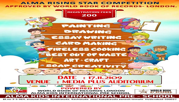 Alma rising star competitions