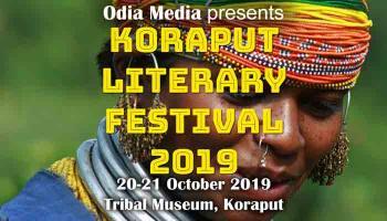 2nd Koraput Literary Festival