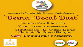 Veena-Vocal Duet by Madhurima, Arunima - 9th Monthly Carnatic Classical concert of Tumburu Music Academy