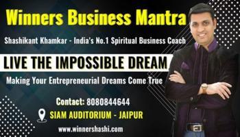 Live Business Training Seminar in Jaipur by Shashikant Khamkar