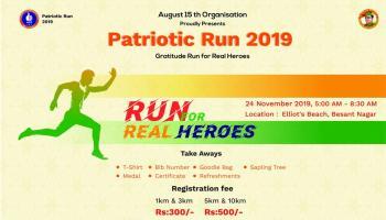 Patriotic Run 2019