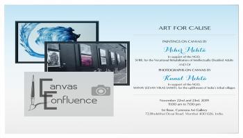 Canvas Confluence