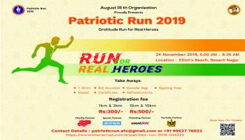 AFO - Patriotic Run For Real  Heroes 2019