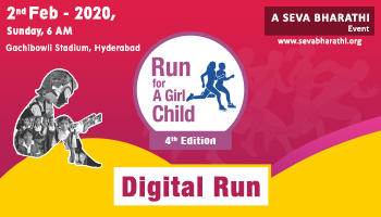 Run For A Girl Child (4th Edition)
