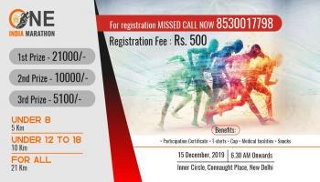 One India Marathon 2019