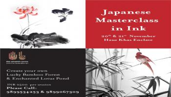 JAPANESE MASTERCLASS IN INK