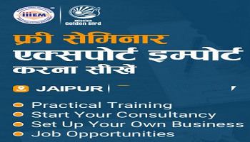 Free Seminar on Learn How to Export Import at Jaipur