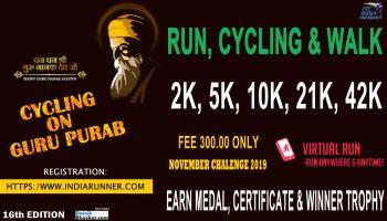 Cycling/Running/Walk on GuruPurab