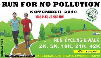 Run/Cycling/walk For No Pollution