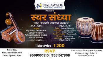 Swar Sandhya - Musical Event