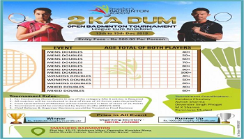 2 Ka Dum Open Badminton Tournament 2019