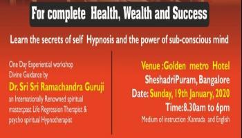 One Day Experiential workshop on SAMMOHINI-SANJEEVINI by Dr. Sri Sri Ramachandra Guruji