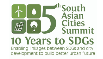 South Asian Cities Summit 2020