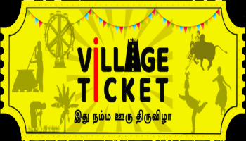 Village Ticket 3.0