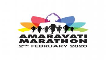 AMARAVATI MARATHON 2020