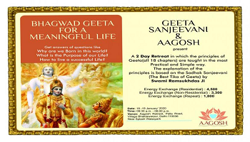 Bhagwad Geeta For A Meaningful Life