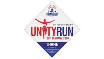 THANE UNITY RUN