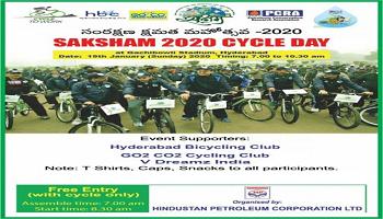 SAKSHAM 2020 CYCLE DAY ORGANISED BY HPCL