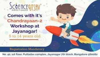 ScienceUtsav Astro Fest : Fun Science Workshop For Kids