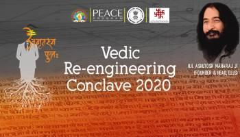 DJJS: Vedic Re-Engineering Conclave 2020