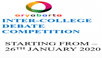 INTER COLLEGE DEBATE COMPETION