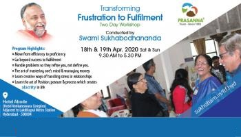Frustration to Fulfilment 2 Days Workshop - Hyderabad