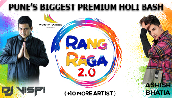 Rang Raga 2.0