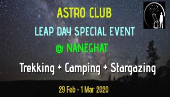 Astroclub Leap Day Special Event