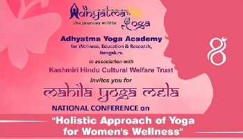 National Conference on Holistic Approach of Yoga for Womens Wellness