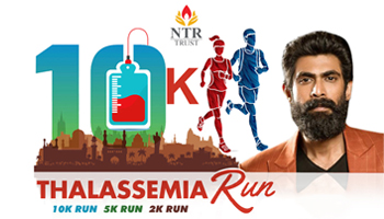 THALASSEMIA RUN