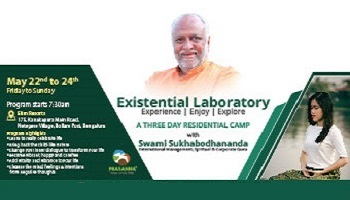 Existential Laboratory | 3 Days Workshop