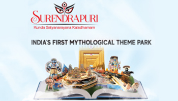 Surendrapuri Day Tour