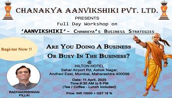 Aanvikshiki Chanakya Business Strategies