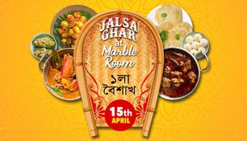 Jalsa Ghar