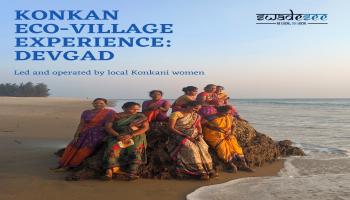 Konkan Eco-Village Experience : Devgad