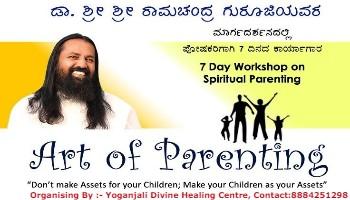 Art of Parenting Divine Guidance  of Sri Sri Ramachandra Guruji