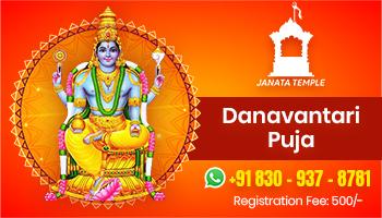 Dhanvantari Puja