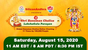 Shri Hanuman Chalisa Lakshagala Parayan